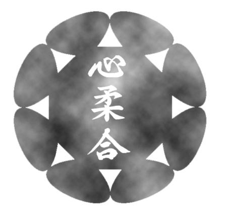 logo-nuage-fond-transparent-copier
