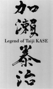 legend-of-t-kase-book