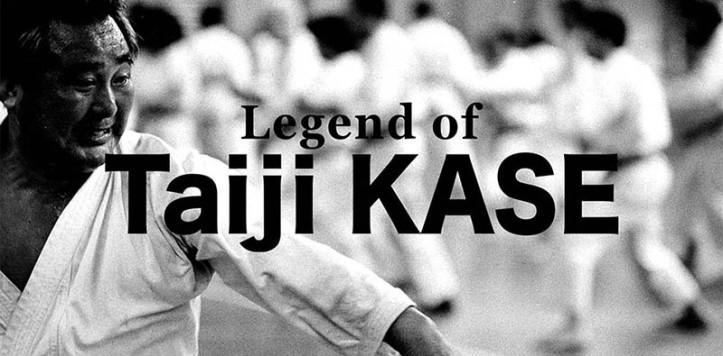 legend-of-t-kase