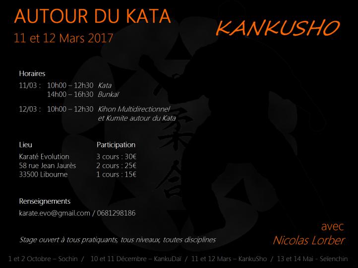 kankusho-mars17