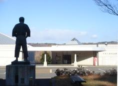 mifune memorial