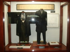 mifune museum
