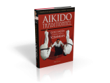 AiKIDO_TRADITIO