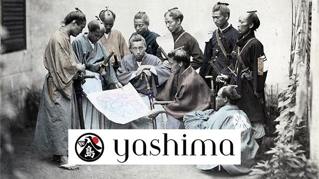cover-yashima.png